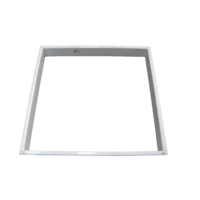 Four Seasons Hatch Plastic Frame White 75mm